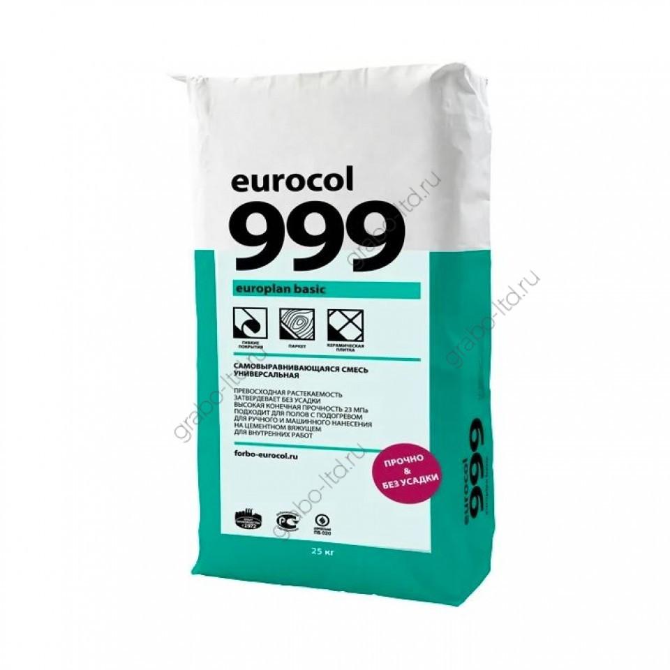 Самовыравнивающаяся смесь Forbo 999 Europlan Basic